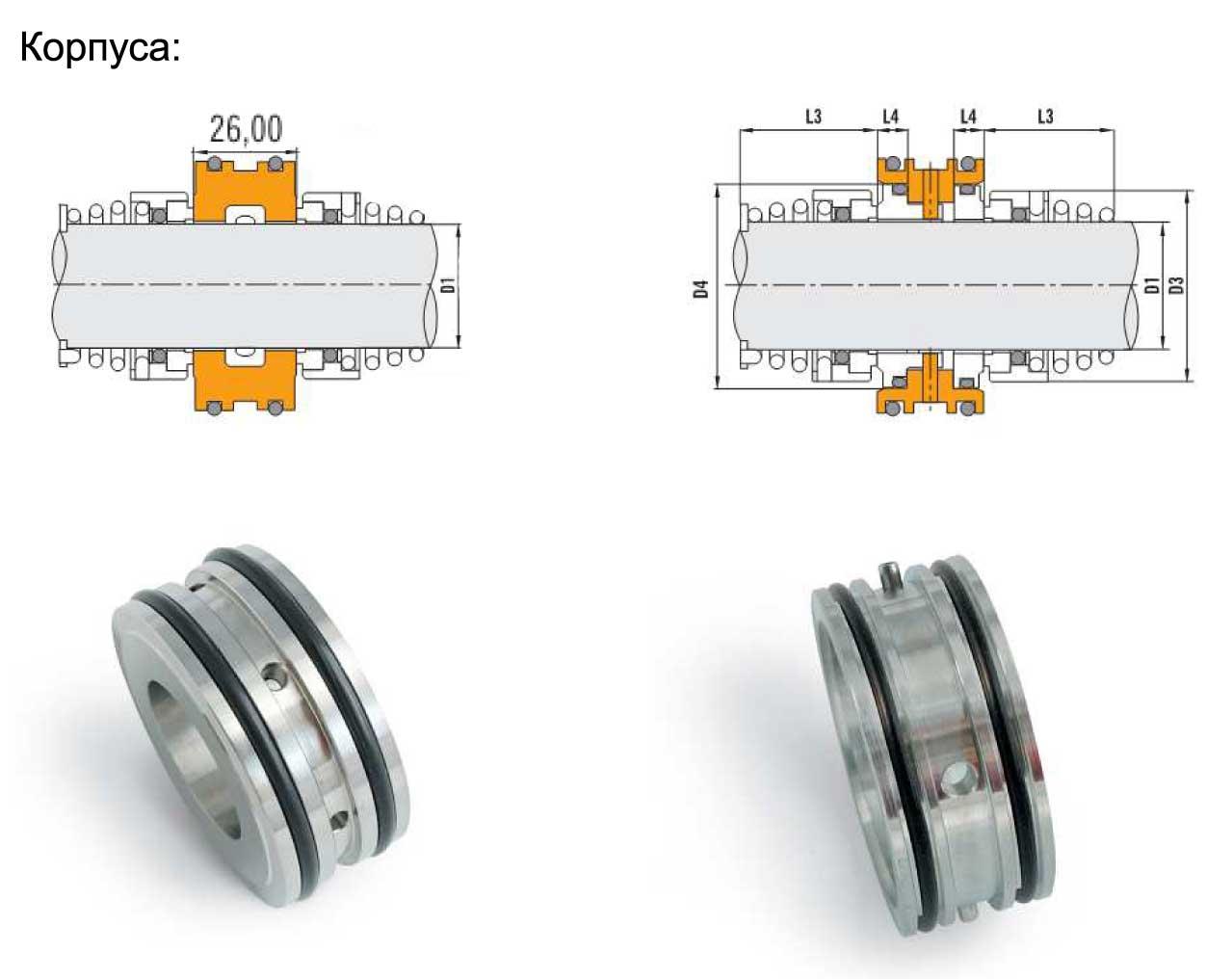 Торцевые механические уплотнения Fristam на вал 30mm и 35mm